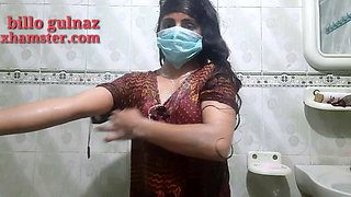 pakistani girl taking bath